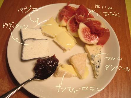 目玉は今回もシェーブルチーズ( とろとろシェーブル発見!:ぶぅーログ:S